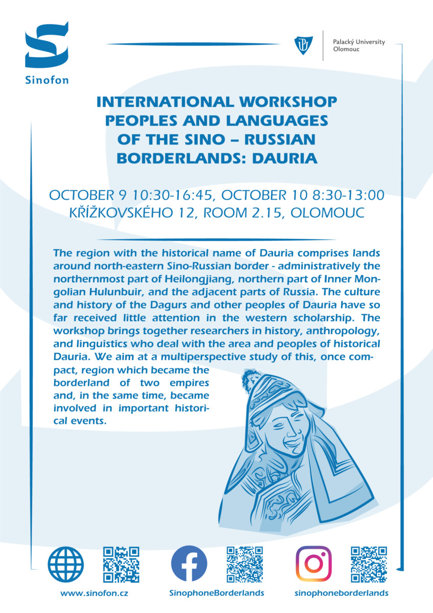 International workshop Peoples and languages of the Sino – Russian borderlands: Dauria