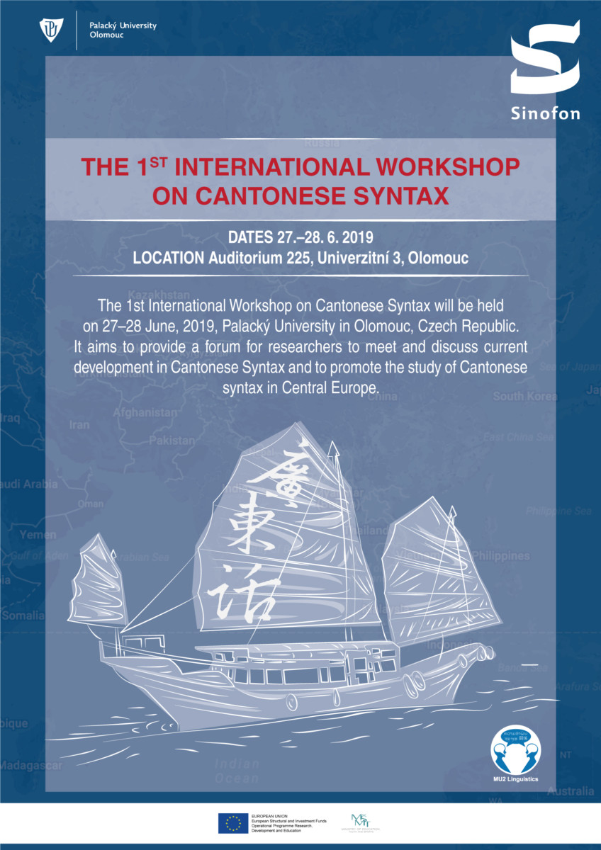 The 1st International Workshop on Cantonese Syntax